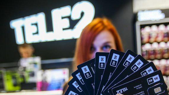 ВТБ заработал на продаже своей доли в Tele2 12,5 млрд рублей