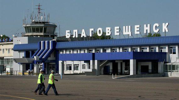 Газпромбанк планирует впервые инвестировать в аэропорты