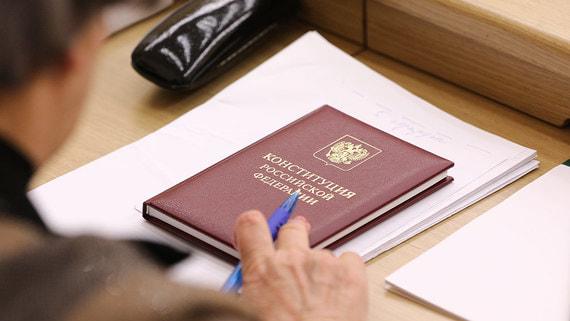 Госдума и Совфед могут принять законопроект о поправках в Конституцию уже 11 марта