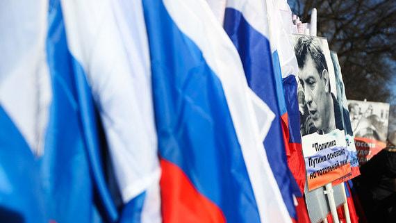 В Москве проходит марш памяти политика Бориса Немцова