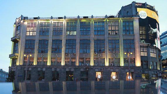 normal 11qj Владелец O1 Properties купит площади «Дом.РФ» в Центральном телеграфе