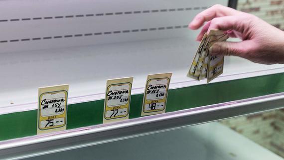 Как вырастут цены из-за падения рубля