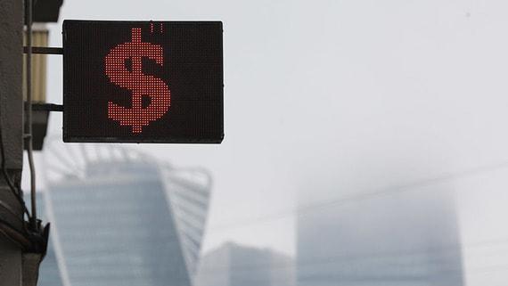 Курс доллара «уперся» на бирже в максимально допустимый на 18 марта уровень
