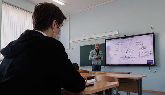 Как учат школьников во время коронавируса