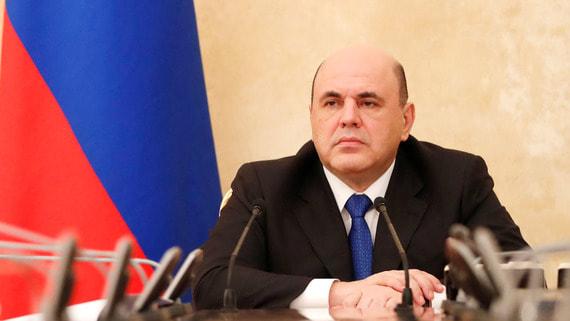 Российские аэропорты предупредили Мишустина о рисках банкротств