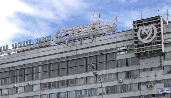 normal 144r Территорию завода «Слава» у Белорусского вокзала застроит MR Group