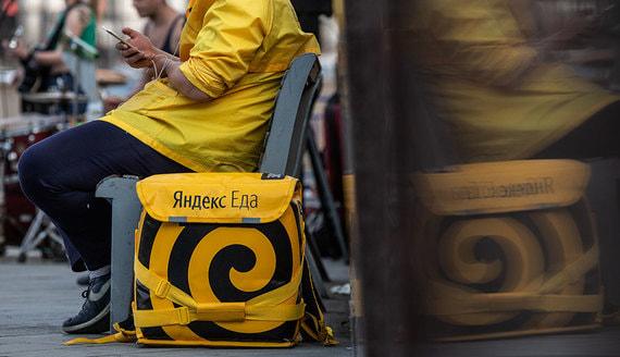 «Яндекс.Такси» добавил «Еду» в суперприложение