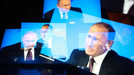 Путин выступит с обращением к нации. Главное