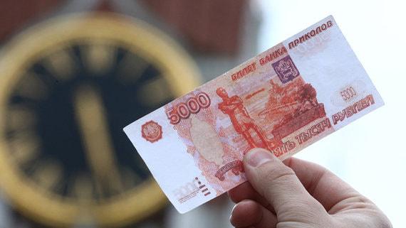 Путин объявил о каникулах по потребительским и ипотечным кредитам