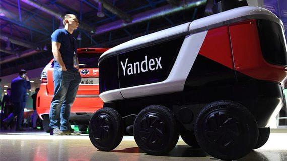 «Яндекс» инвестирует $40 млн в приложения на искусственном интеллекте