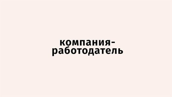 https://cdn.vdmsti.ru/image/2020/2e/1ray6/normal-2a1.jpg
