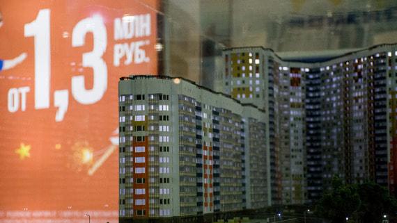 ЦБ зафиксировал рекордно низкую ставку по ипотеке