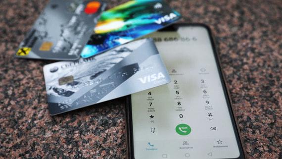 ЦБ поддержал онлайн-торговлю за счет банков