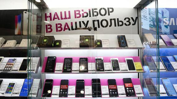 Правительство признало смартфоны товаром первой необходимости