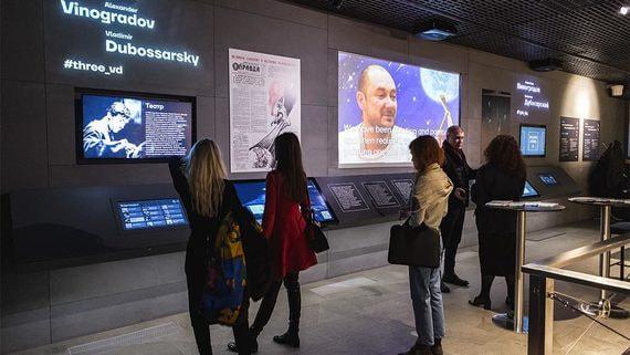 Кого номинировали на премию «Инновация» — 2020