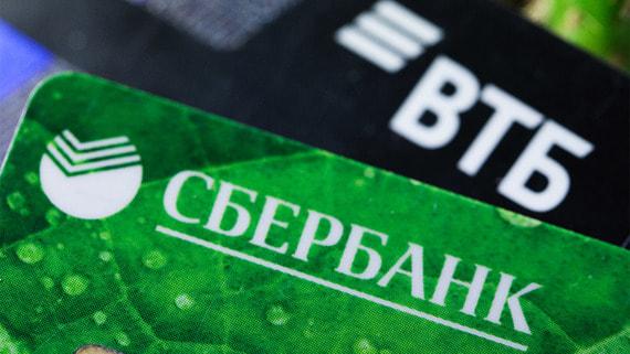 Беспроцентные кредиты на зарплаты будут выдаваться исходя из МРОТ