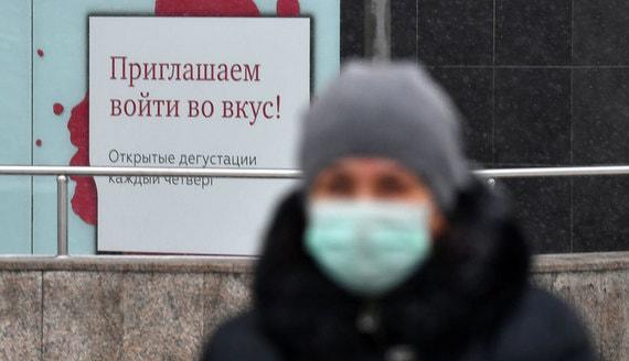 У многих россиян накоплений хватит только на месяц без работы