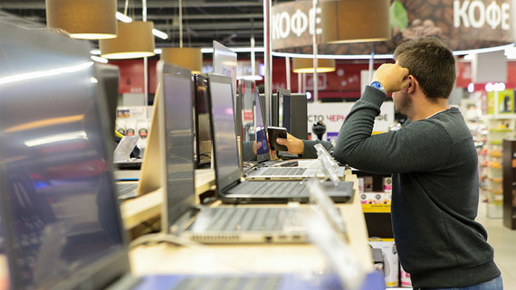 Возник ажиотажный спрос на ноутбуки