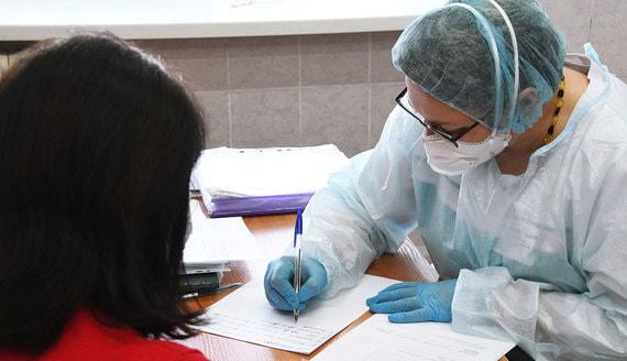 Можно ли ходить к врачу при режиме полной самоизоляции