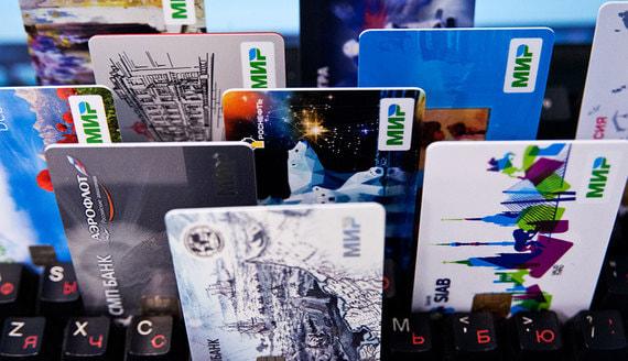 Платежная система «Мир» удешевила обслуживание интернет-магазинов