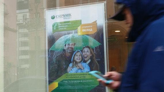 Как россияне будут платить налог с процентов по вкладам и облигациям
