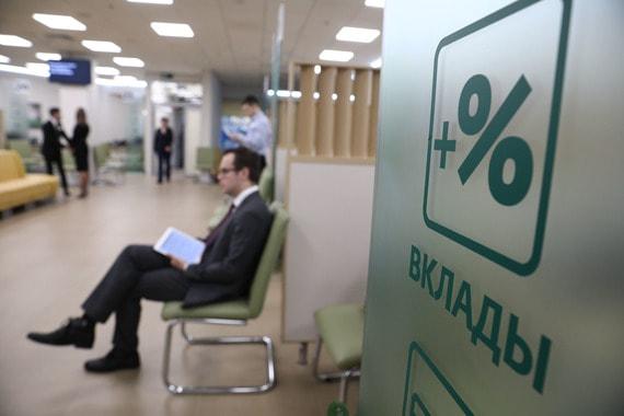 Ставки рублевых вкладов взлетели до 6% и выше накануне «коронавирусных» выходных