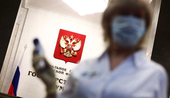 Госдума ужесточила наказание за нарушение карантина и фейк-ньюс о коронавирусе