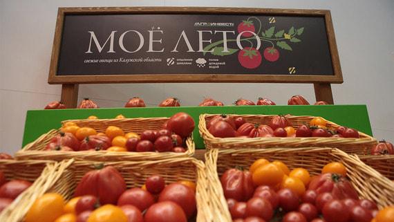 Крупные овощеводы наладят бесплатные поставки пенсионерам Москвы и области