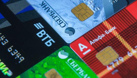 Ставки по кредитным картам пострадавших от кризиса будут снижены до 9%
