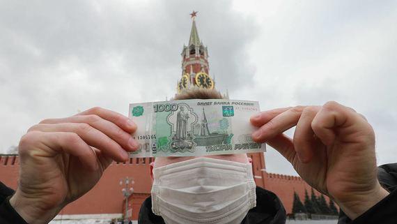 Власти зарезервировали 1,4 трлн рублей на борьбу с коронавирусом