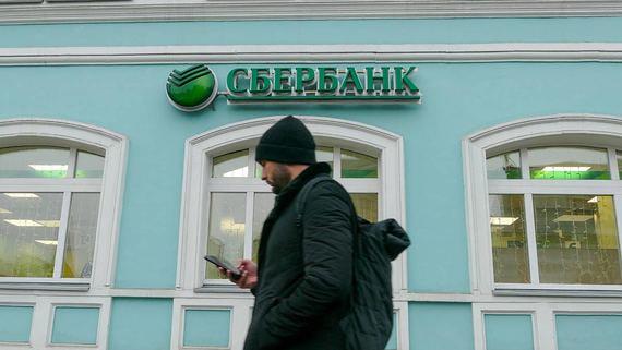 Сбербанк подключился к Системе быстрых платежей в тестовом режиме