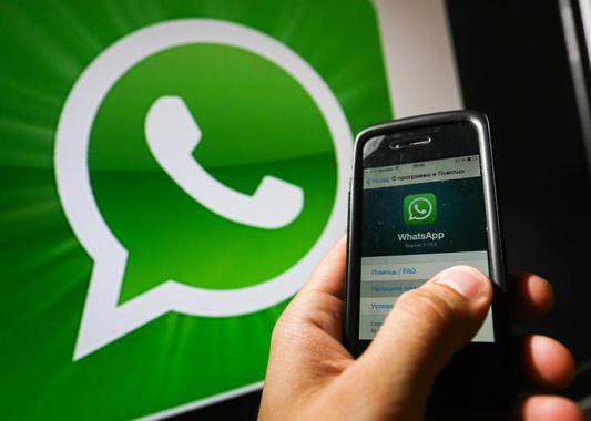 Российский суд впервые за свою историю рассмотрел дело по WhatsApp