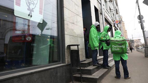 Delivery Club предоставит возможность заказать еду на вынос