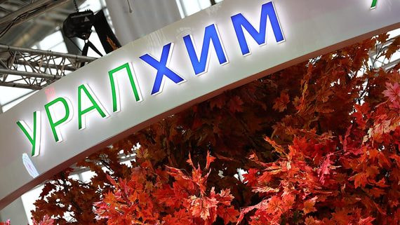 «Уралхим» просит правительство поддержать производителей минеральных удобрений