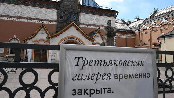 Онлайн во имя будущего музеев