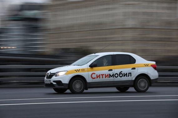 Сервис заказа такси «Ситимобил» запустил курьерскую доставку