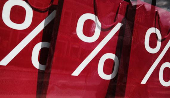 Потерявшие треть дохода заемщики получат льготную ставку по потребкредитам