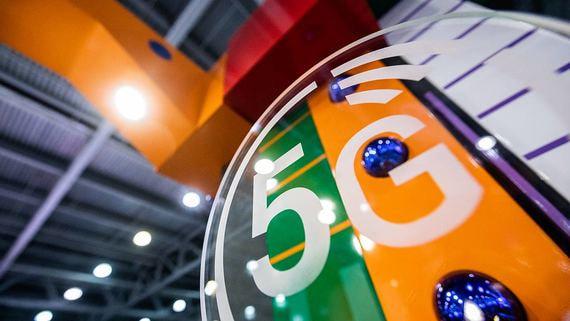 Минкомсвязи нашло способ освободить частоты для 5G