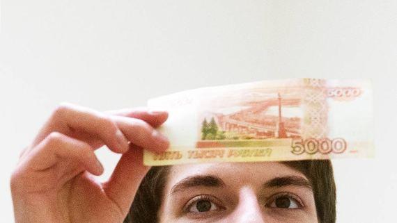 Сколько платить сотрудникам в нерабочий месяц