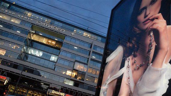 normal 1rkv РЖД арендовала офис в центре Москвы