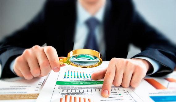 Информационные данные для биржевой активности