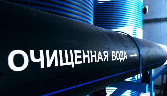 Российские водоканалы попросили правительство о поддержке