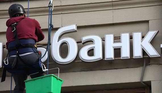 Банки не спешат отпускать россиян на кредитные каникулы