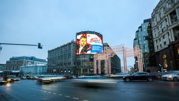 normal 1srf Акционер O1 Properties получит все площади Центрального телеграфа