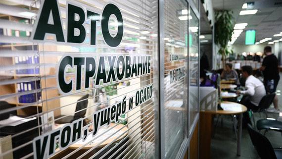 ОСАГО в Москве подорожает из-за падения рубля