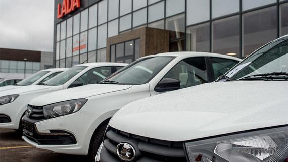 «АвтоВАЗ» перешел на онлайн-продажи