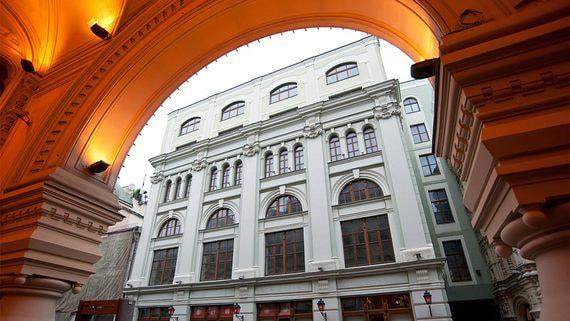 normal 1dm6 Банк «Траст» продаст здание Мещанинового подворья рядом с Кремлем
