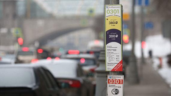 Мэрия Москвы отказалась сделать парковки бесплатными в условиях коронавируса
