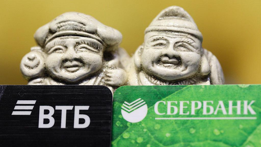 Вклад пенсионный акции банков калькулятор расчет пенсии сотрудника уфсин