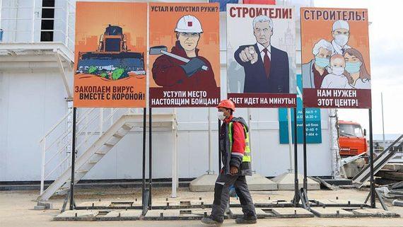 Во сколько Москве обошлась новая инфекционная больница